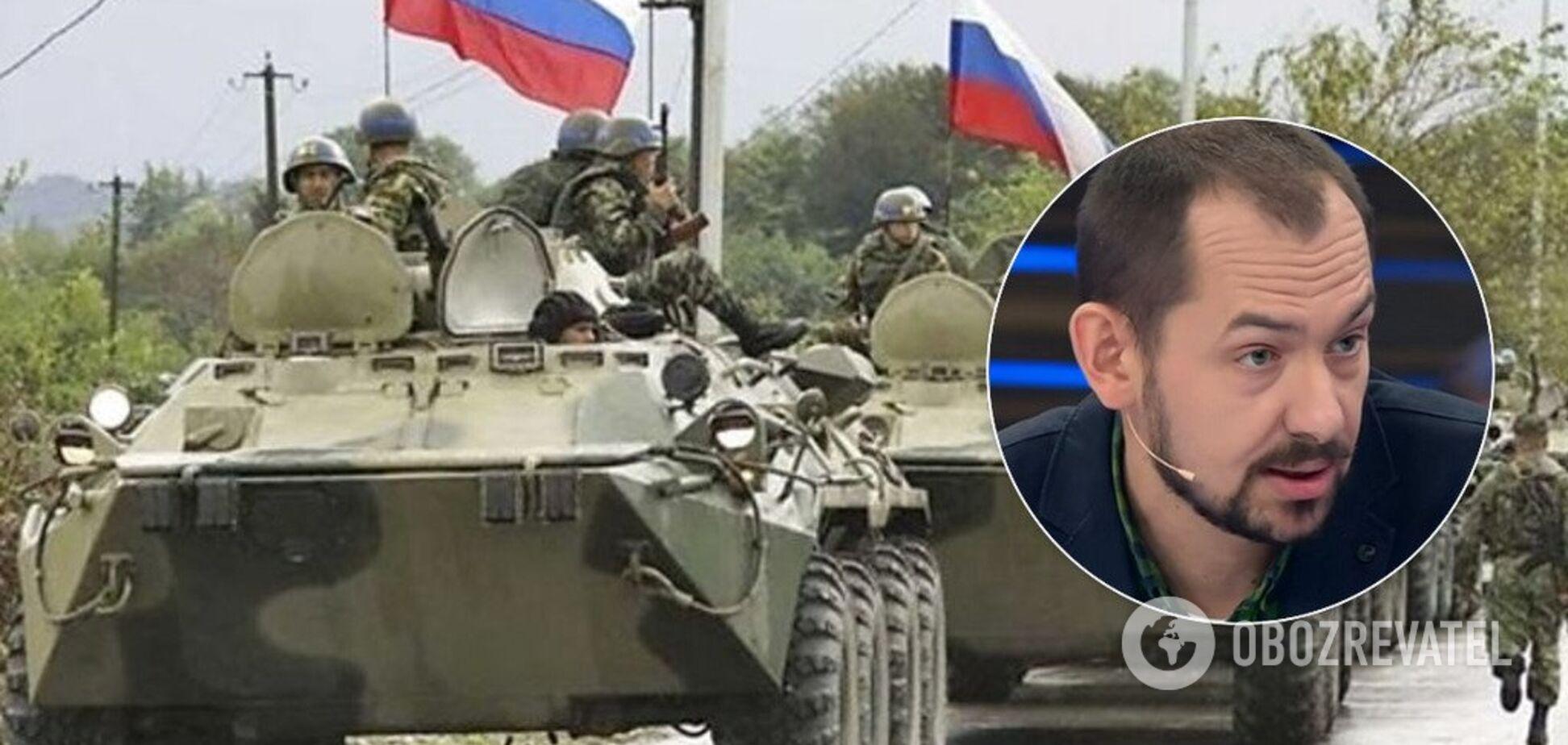 Война России на Донбассе