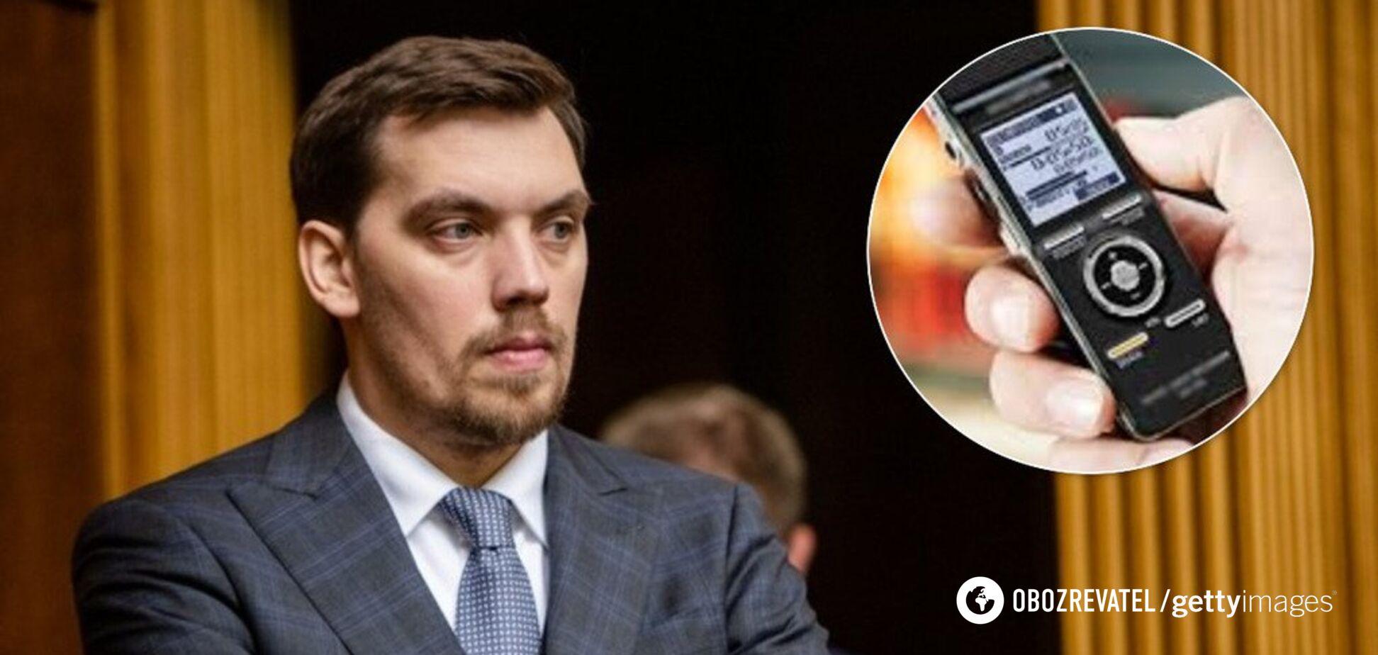 'Загроза нацбезпеці': Гончарук пригрозив за 'злите' у мережу скандальне прослуховування