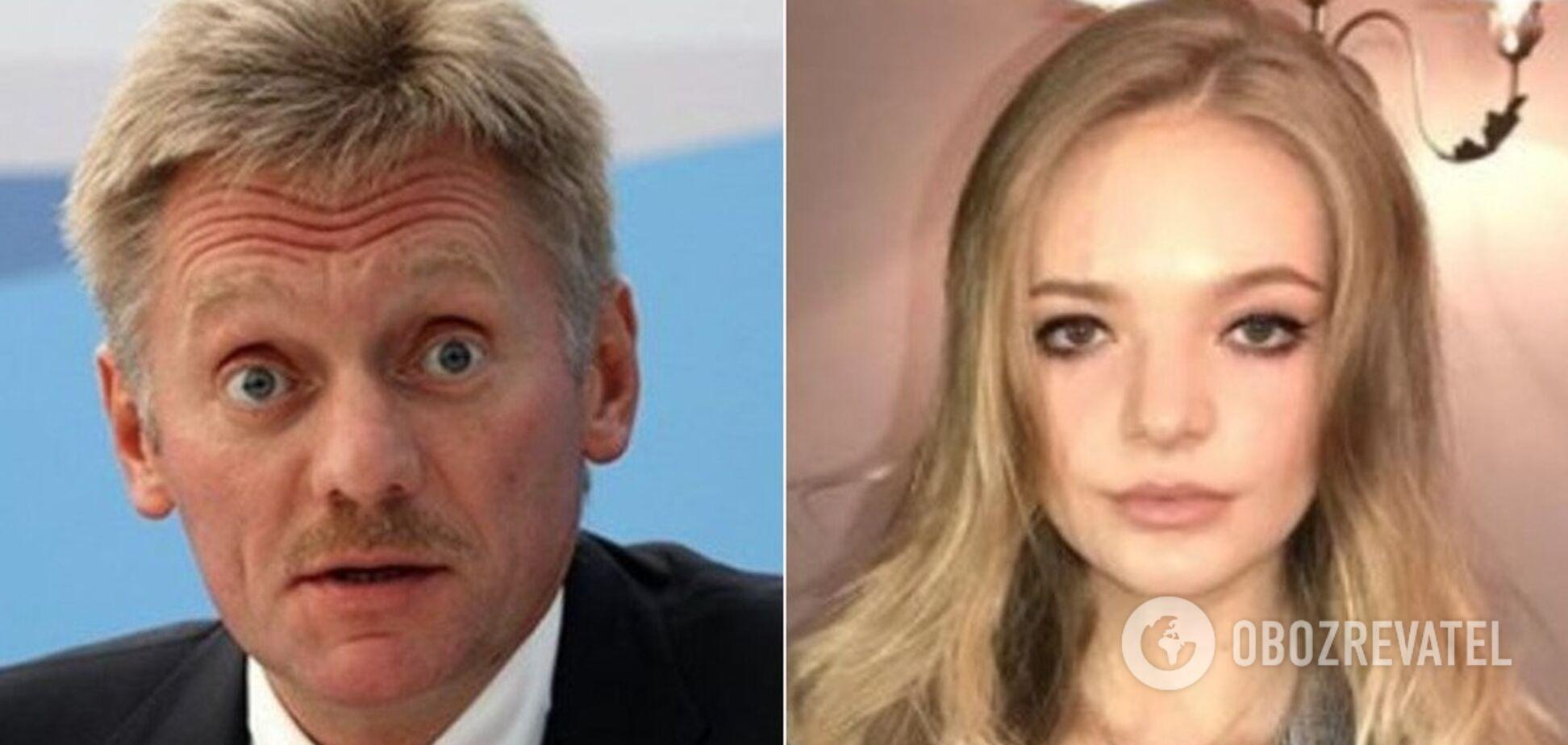 'Насолила батькові': донька Пєскова потрапила в скандал через 'свавілля в Росії'