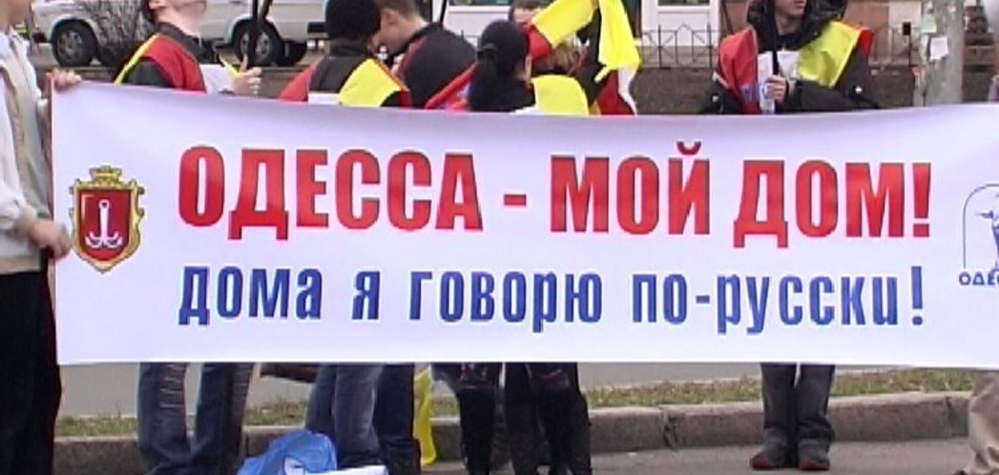Проблеми української мови в Одесі