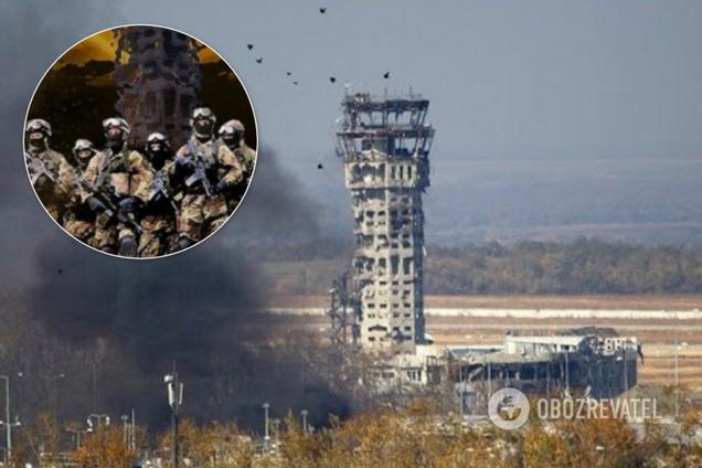 Украинцы вспомнили всех погибших в ДАП киборгов