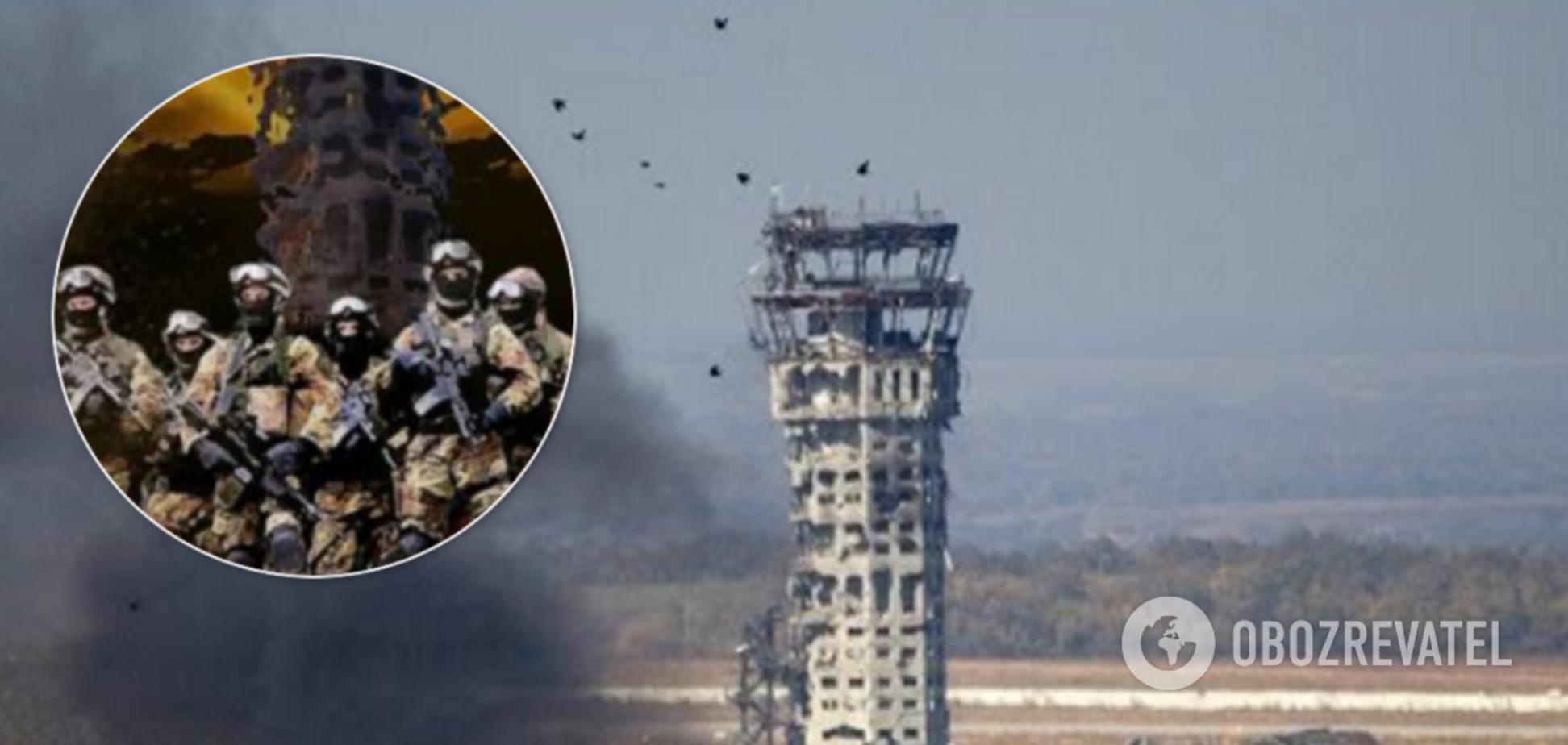 Українці згадали всіх загиблих у ДАП кіборгів