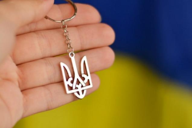 МИД жестко ответил на скандал с гербом Украины в Британии