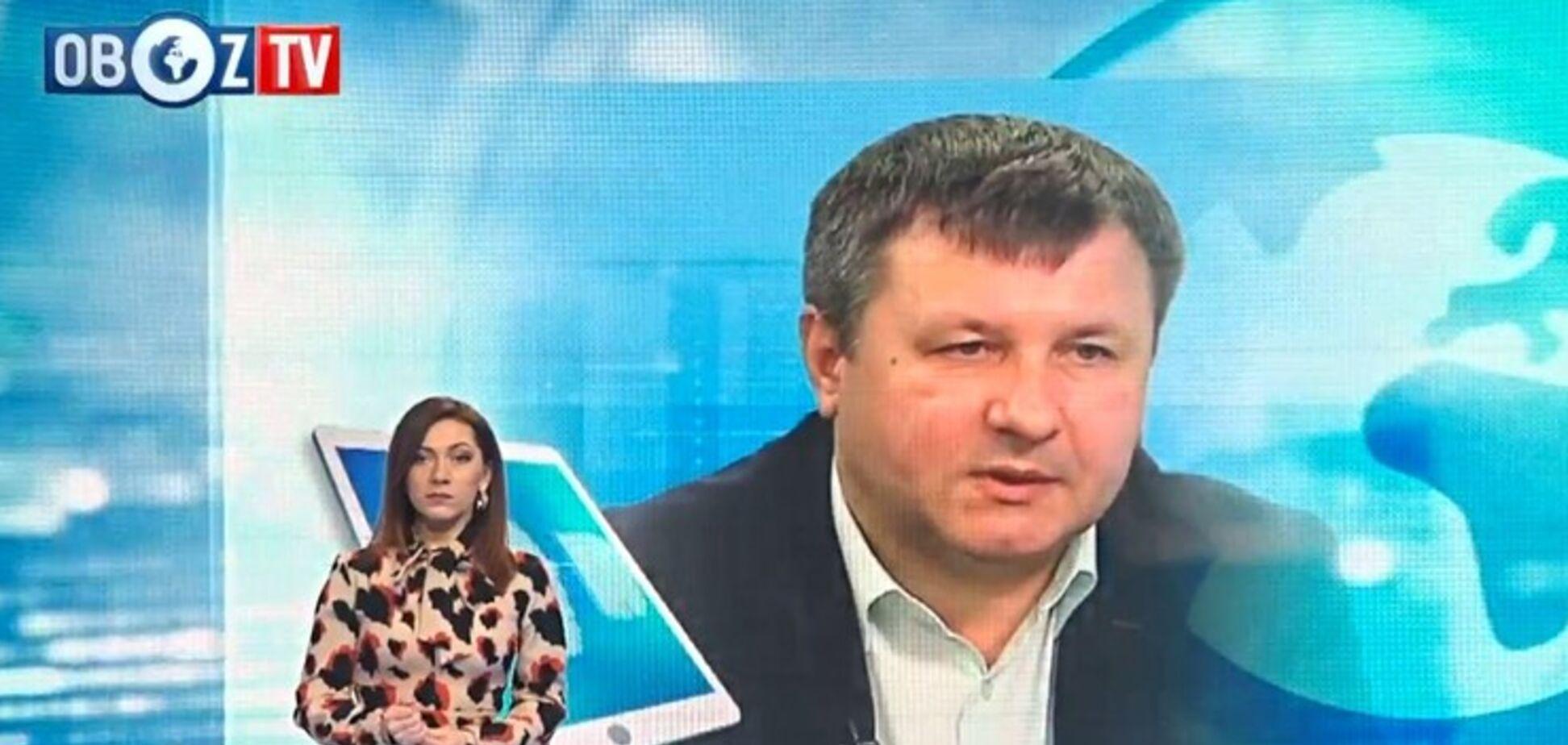Скандал з українським гербом у Британії: експерт назвав причини