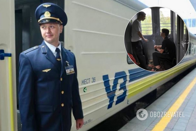 """Пассажиры """"отомстили"""" проводнику """"Укрзалізниці"""" за замечание"""
