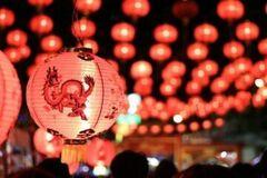Китайский Новый Лунный год: рекомендации на день