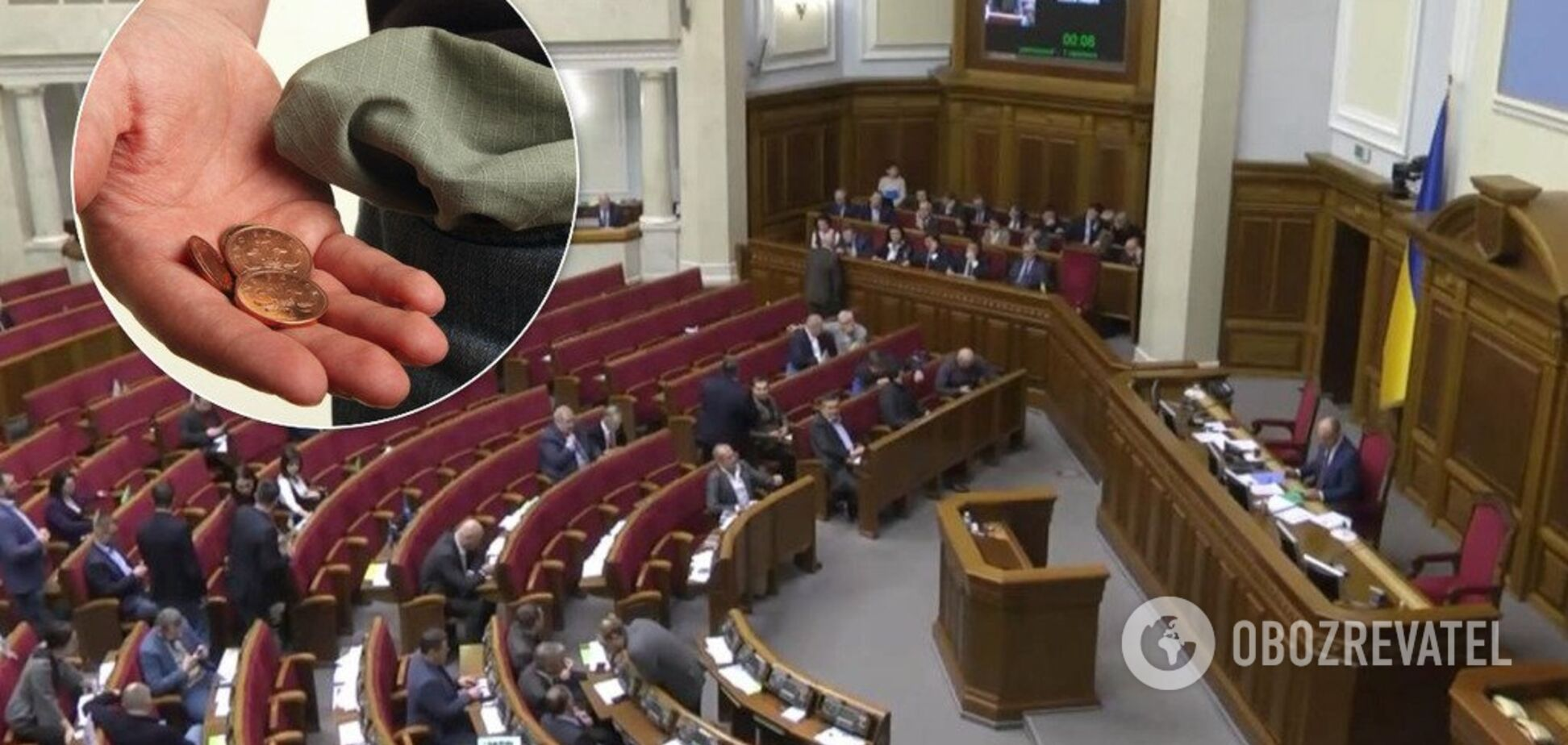В Україні запропонували різко скоротити зарплати нардепам: з'явився документ