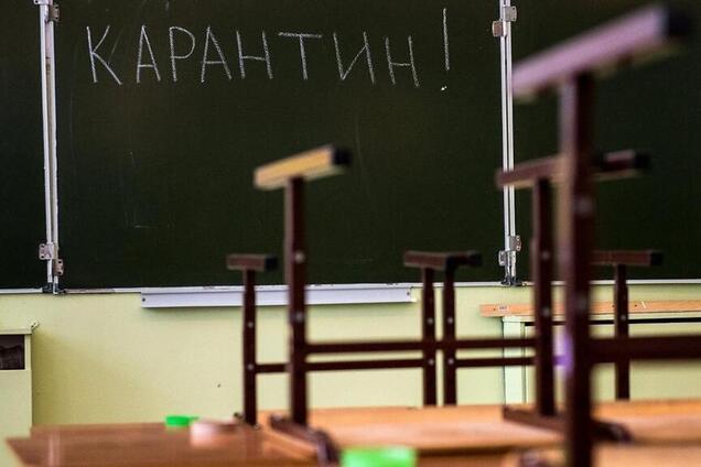 Школы в Украине начали закрывать на карантин