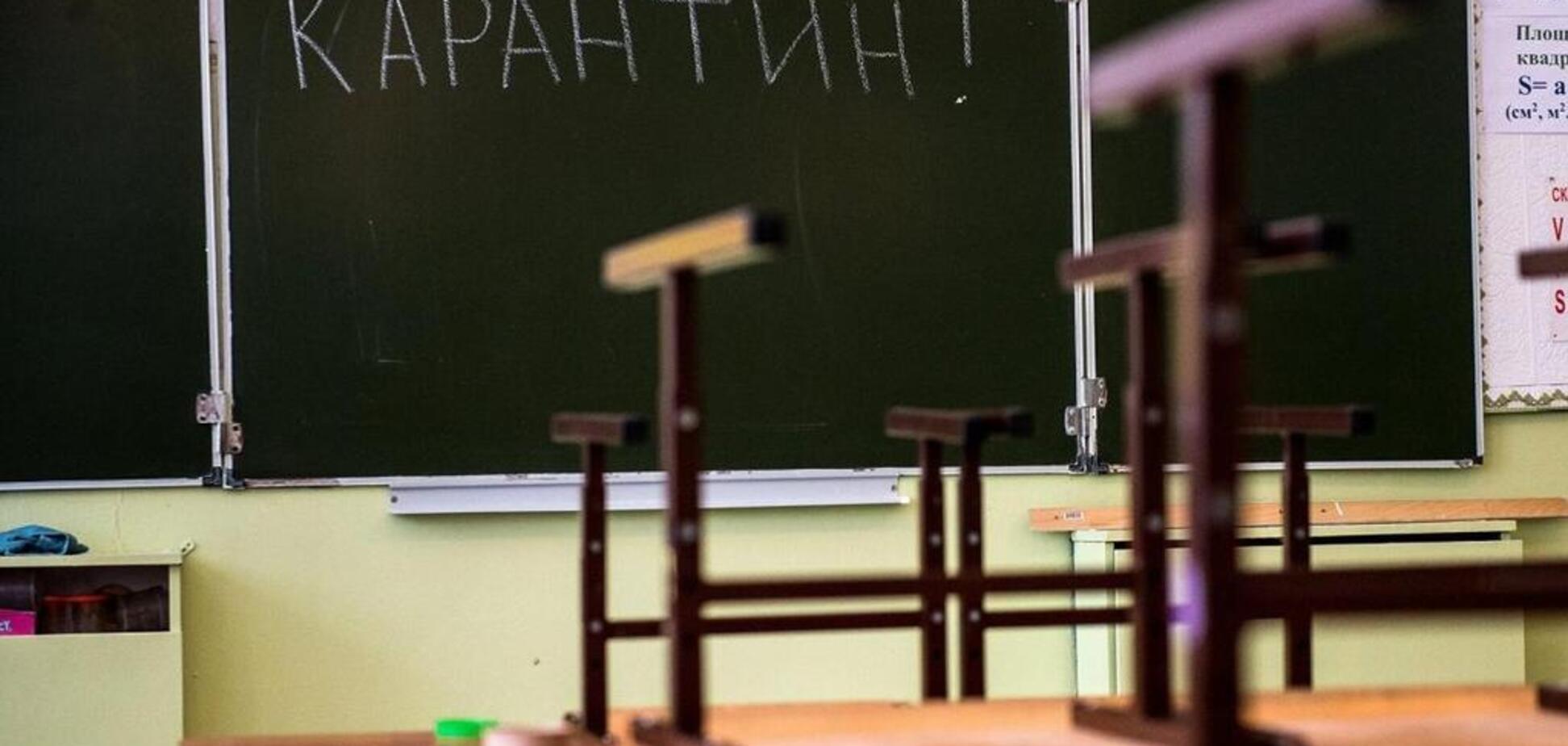 Школы в Украине начали закрывать на карантин: какие регионы пострадали