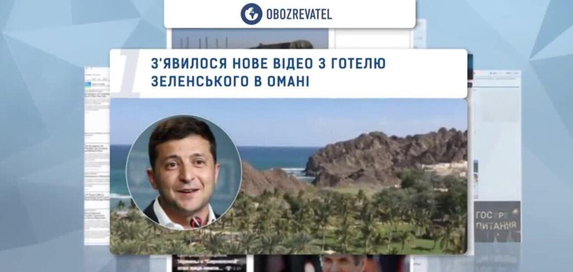 TOP 5 NEWS 21.01.2020