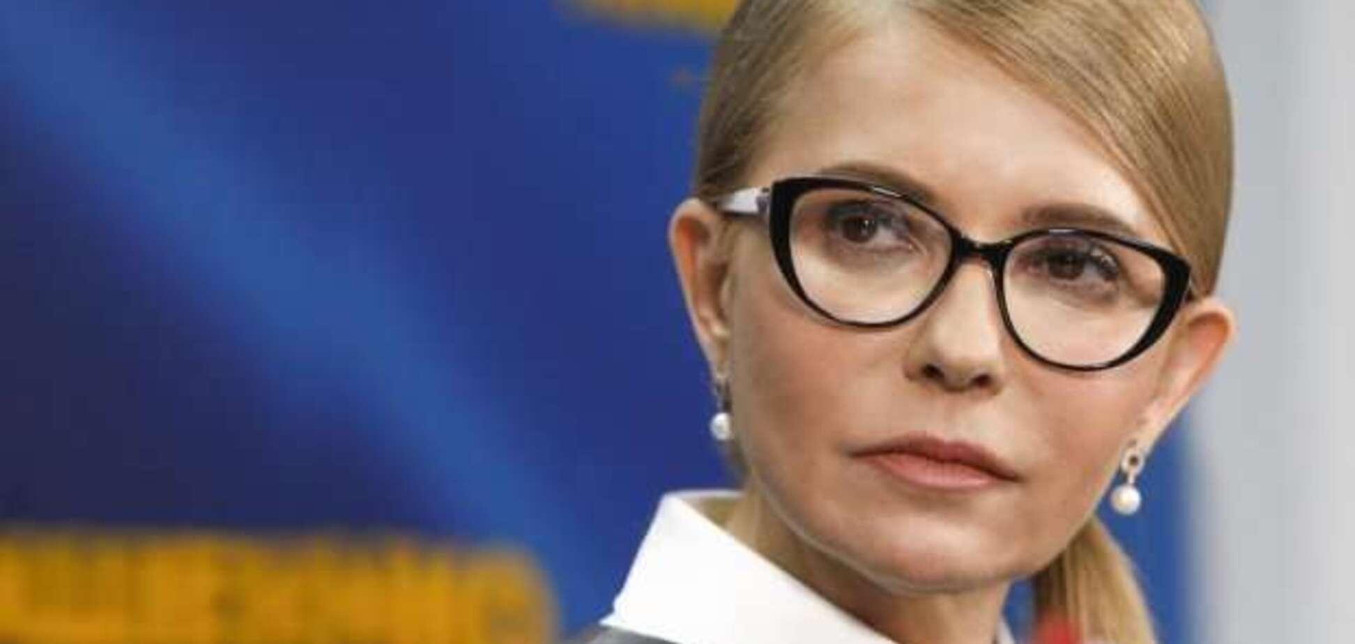 'Семья – мужчина и женщина': Тимошенко категорично высказалась об однополых браках