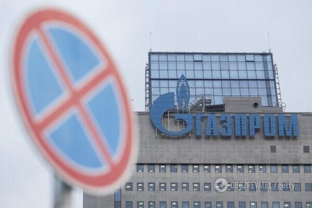 """ЄС зняв арешт з активів """"Газпрому"""": """"Нафтогаз"""" пояснив"""