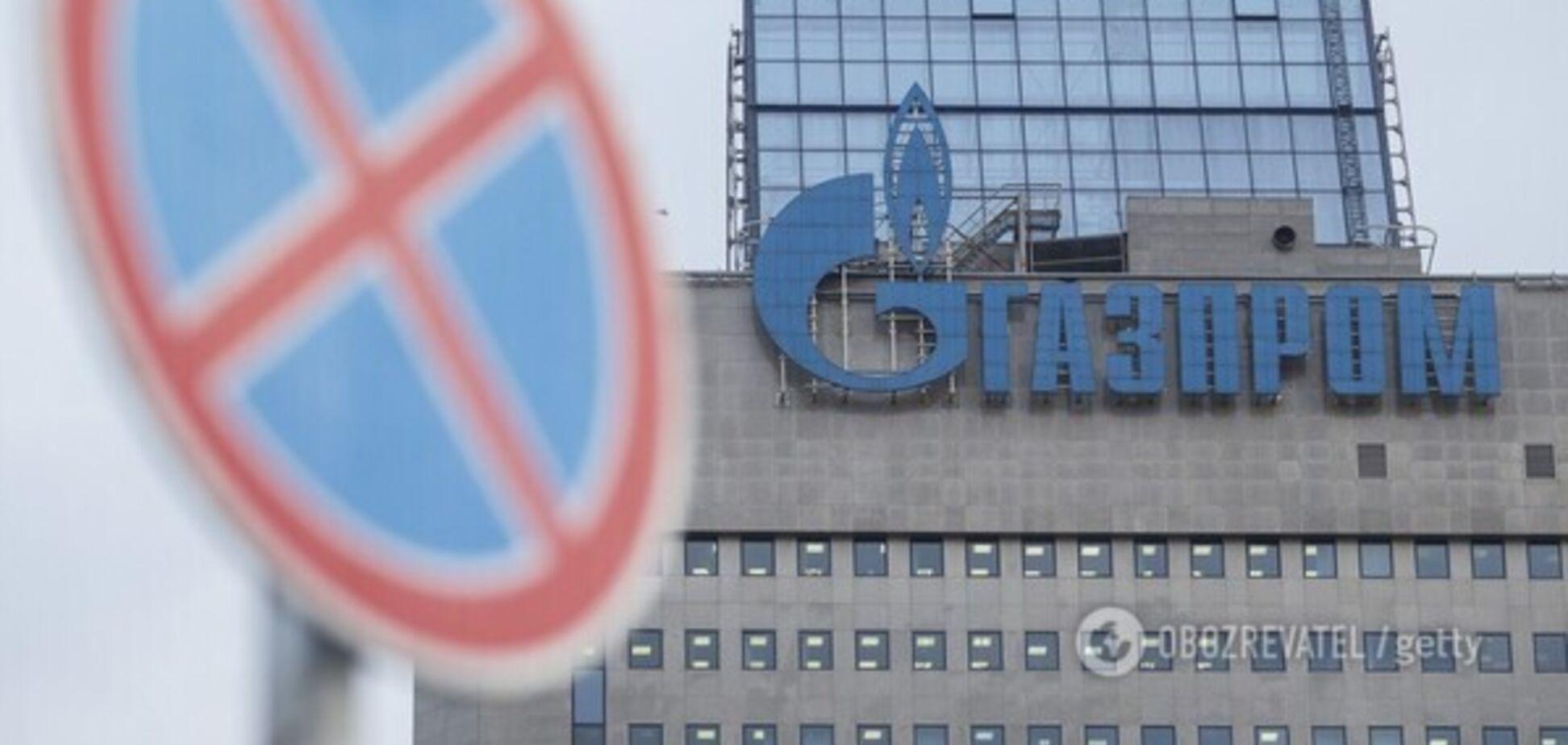 ЕСсняларест с активов 'Газпрома': 'Нафтогаз' объяснил