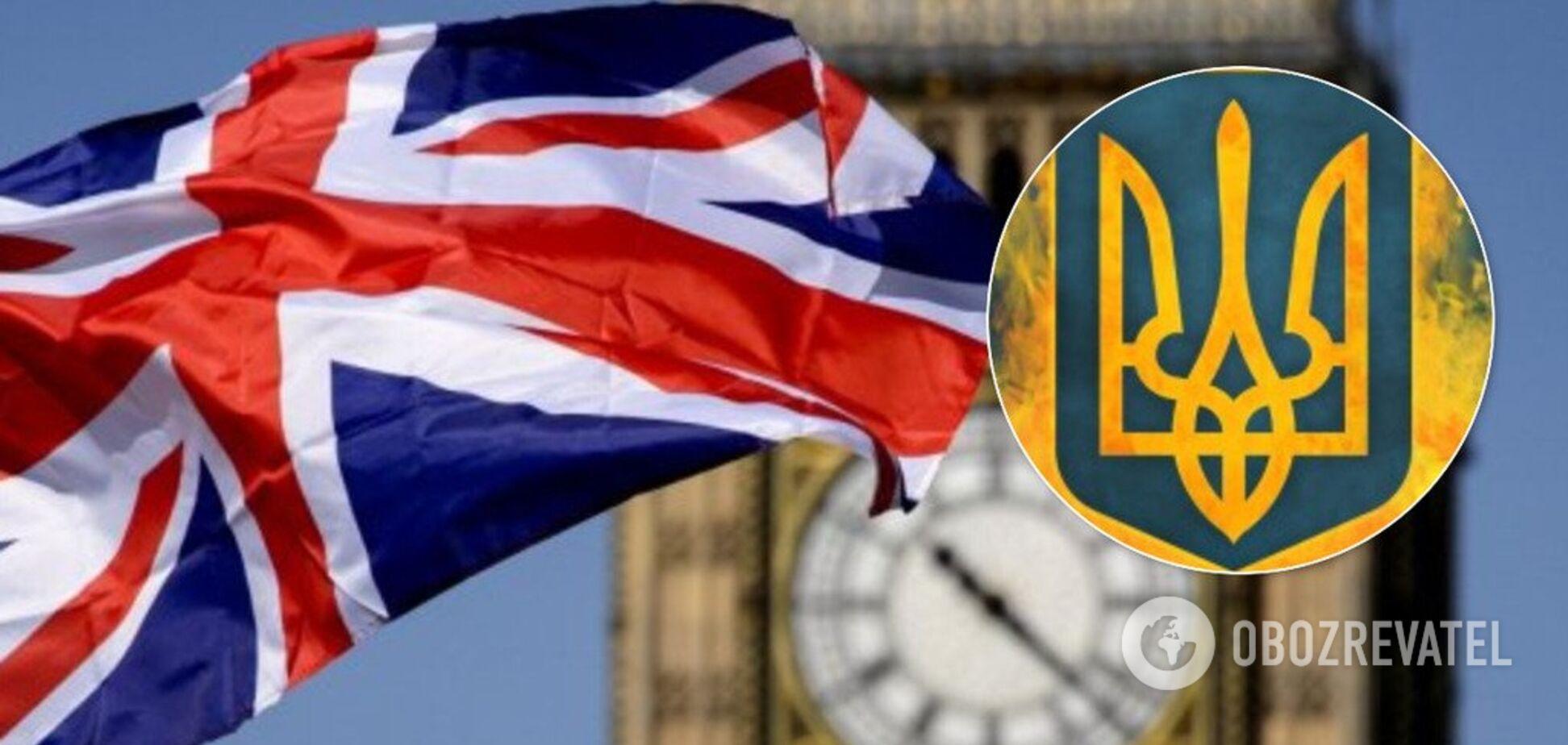 'Когда уберете тризуб?!' Украина выдвинула Британии жесткое требование