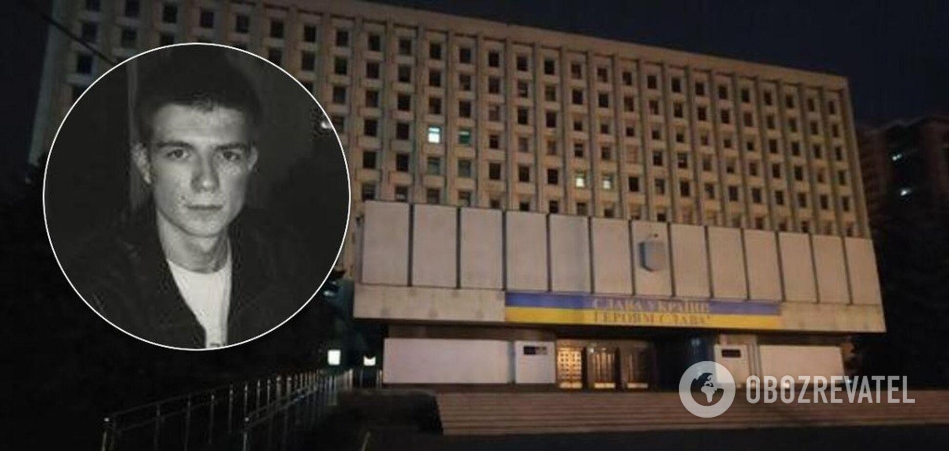 Ніс чергування в ЦВК: стали відомі подробиці про самогубство працівника УДО