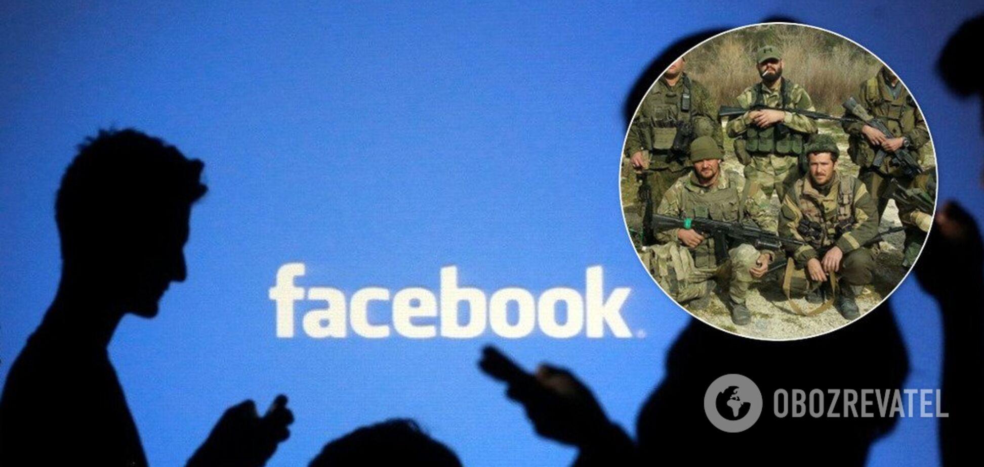 У Facebook знайшли рекламу ПВК Росії