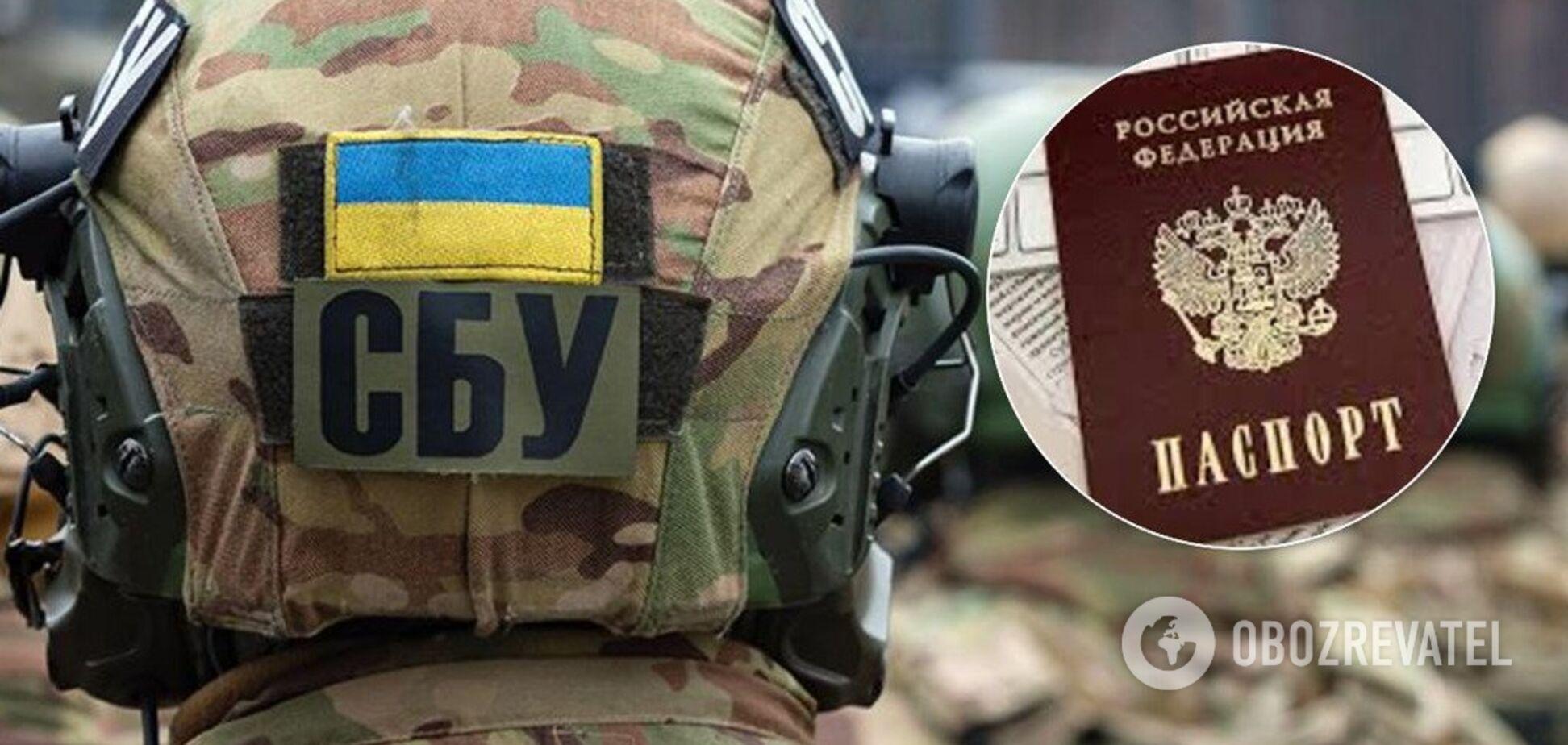 Контракт у ФСБ та паспорт РФ: СБУ викрила кримчанку-зрадницю