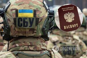 Контракт в ФСБ и паспорт РФ: СБУ разоблачила крымчанку-предательницу