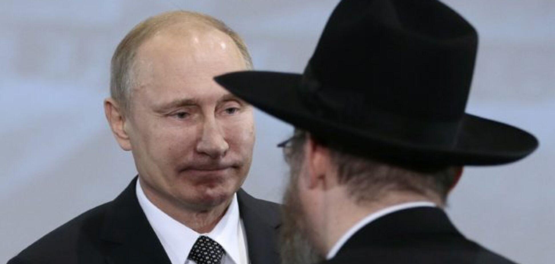 Владимир Путин и главный раввин России Берл Лазар