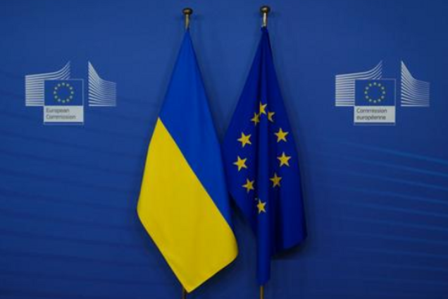 Україна хоче актуалізувати Угоду про асоціацію з ЄС