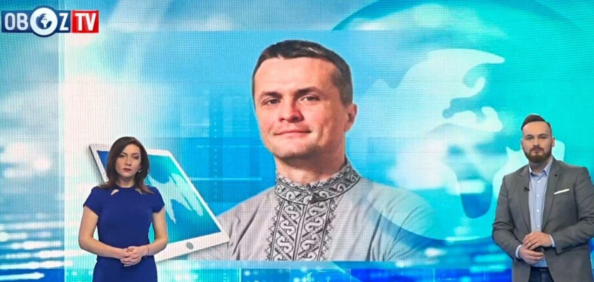 Розслідування справи Каті Гандзюк велося із порушеннями: СБУ затримало Павловського