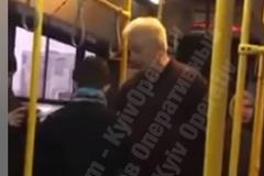 У Києві маршрутник накинувся на дитину