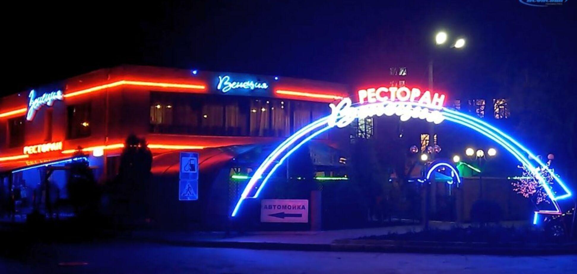 В Запорожье клиент тяжело ранил хозяина ресторана: все детали