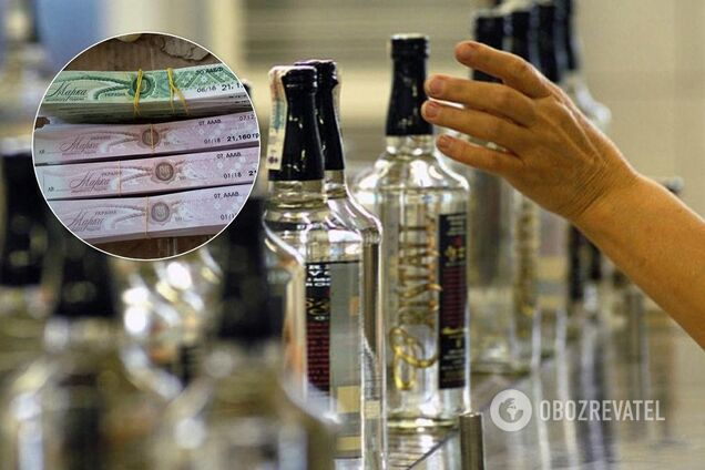 Торгівля алкоголем