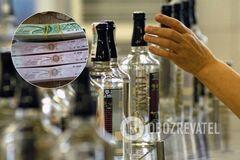В Украине объявили войну поддельному алкоголю: что из этого вышло
