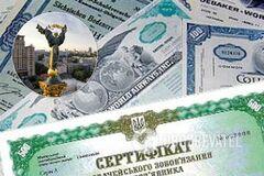 Маркарова призвала не считать ОВГЗ пирамидой и пояснила почему