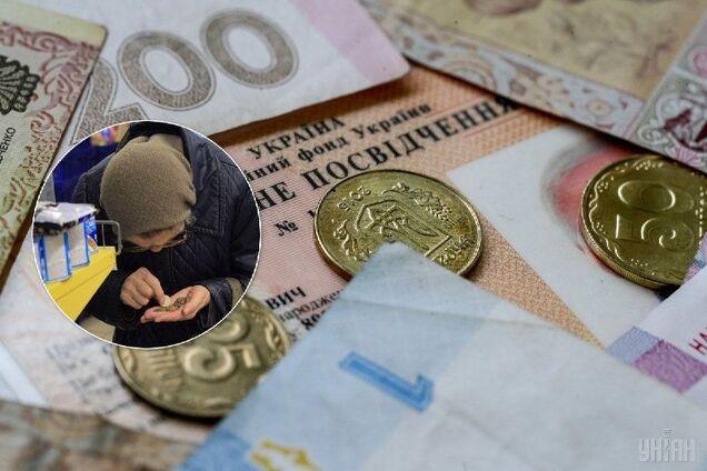 В разы меньше зарплаты: какую пенсию получат украинцы со средней зарплатой