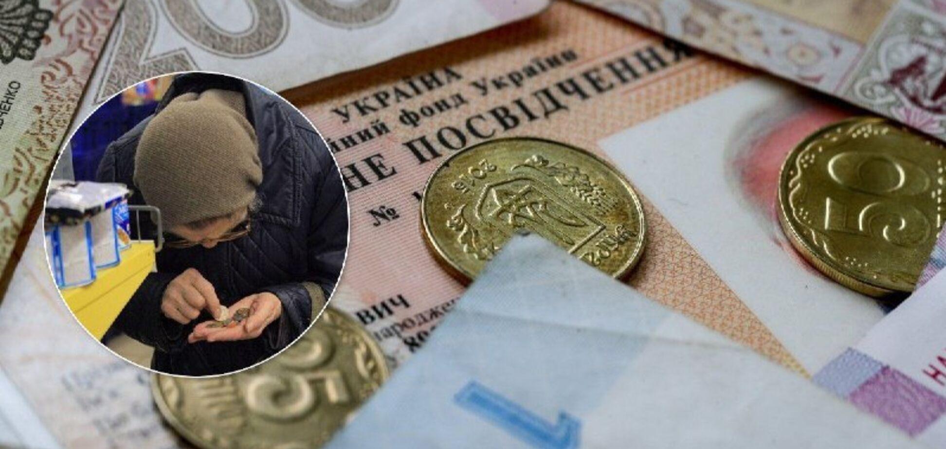 В пять раз меньше зарплаты: стало известно, какую пенсию получат украинцы со средним доходом