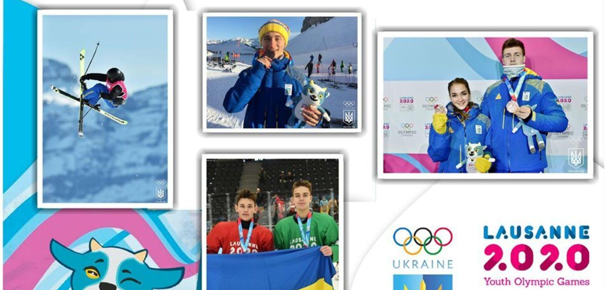Українці з рекордом завершили Юнацьку Олімпіаду