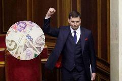 Себе тысячи, а людям копейки: на какие деньги живут топ-чиновники в Украине