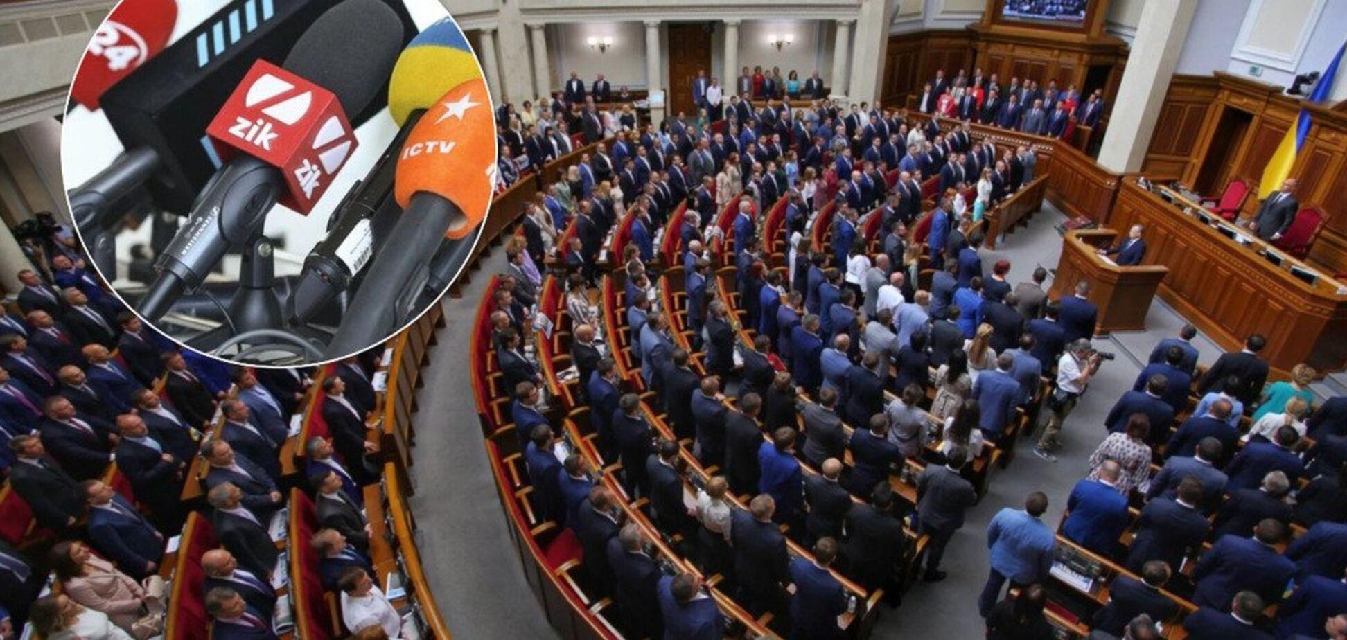 Тюрьма за пост и контроль новостей: чем угрожает украинцам новый закон о СМИ от команды Зе