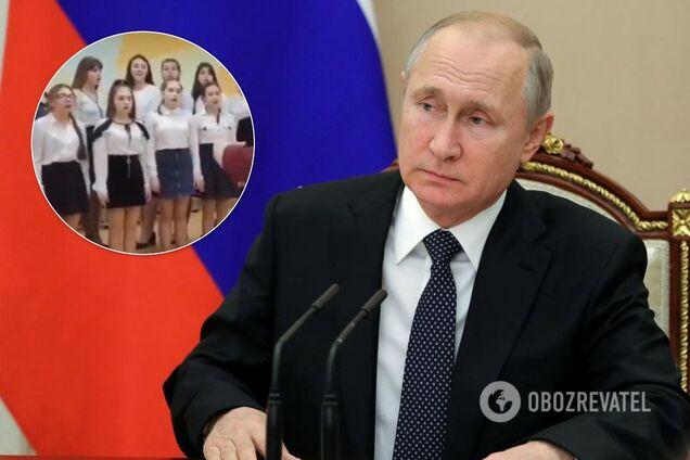 В России школьники публично затроллили Путина песней