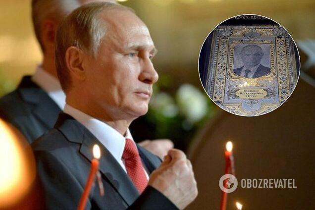 Путин насмешил советом о том, как нужно молиться