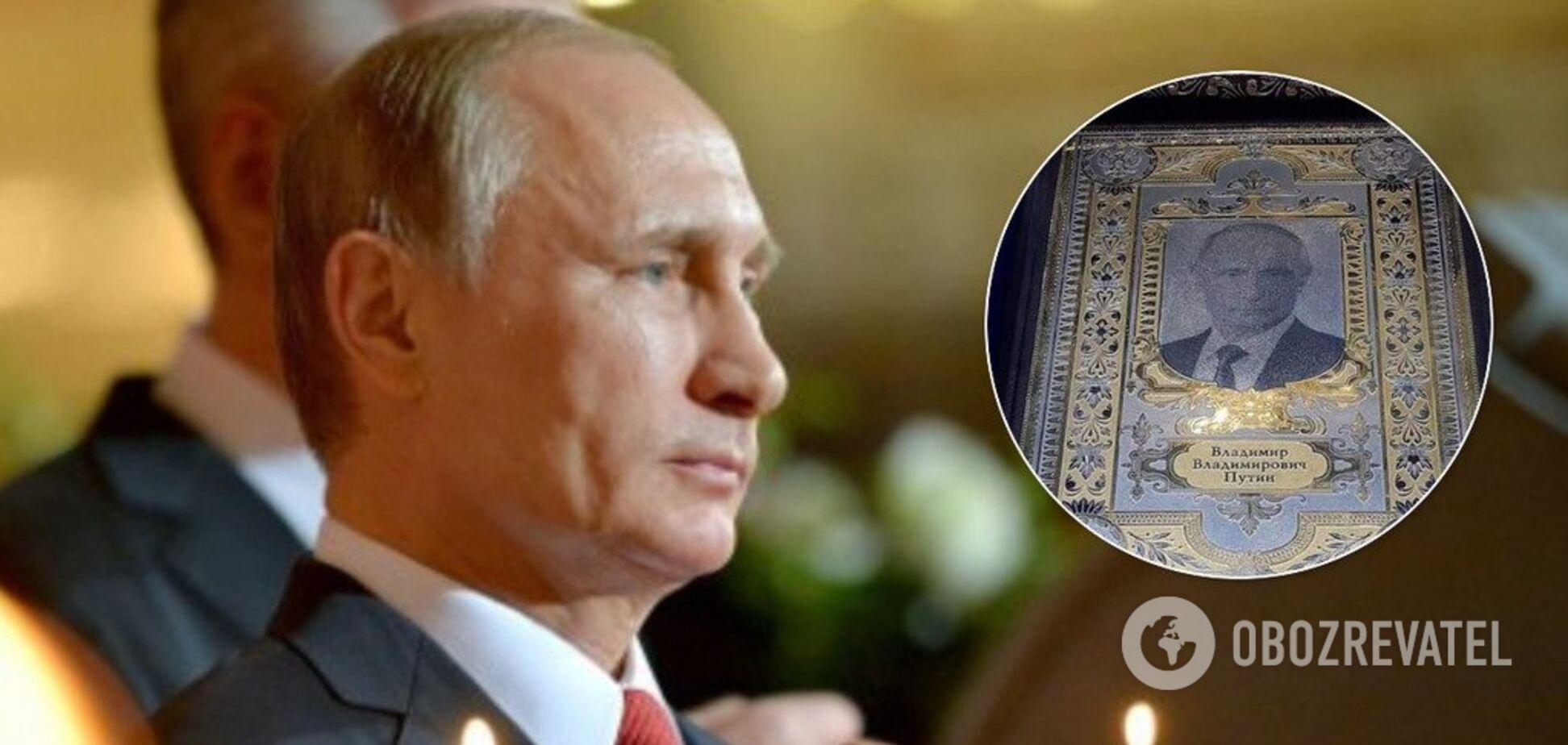 'Главное – Богу не надоедать!' В сети высмеяли очередной конфуз Путина. Видеофакт