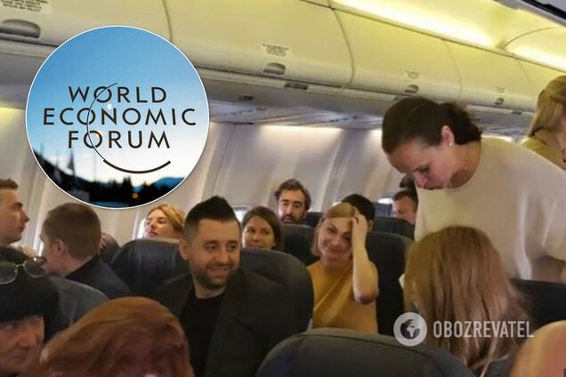 Нардепы полетели на форум в Давос