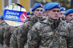 Украинских военных обманывают на кредитах: кто виноват, и как не потерять деньги