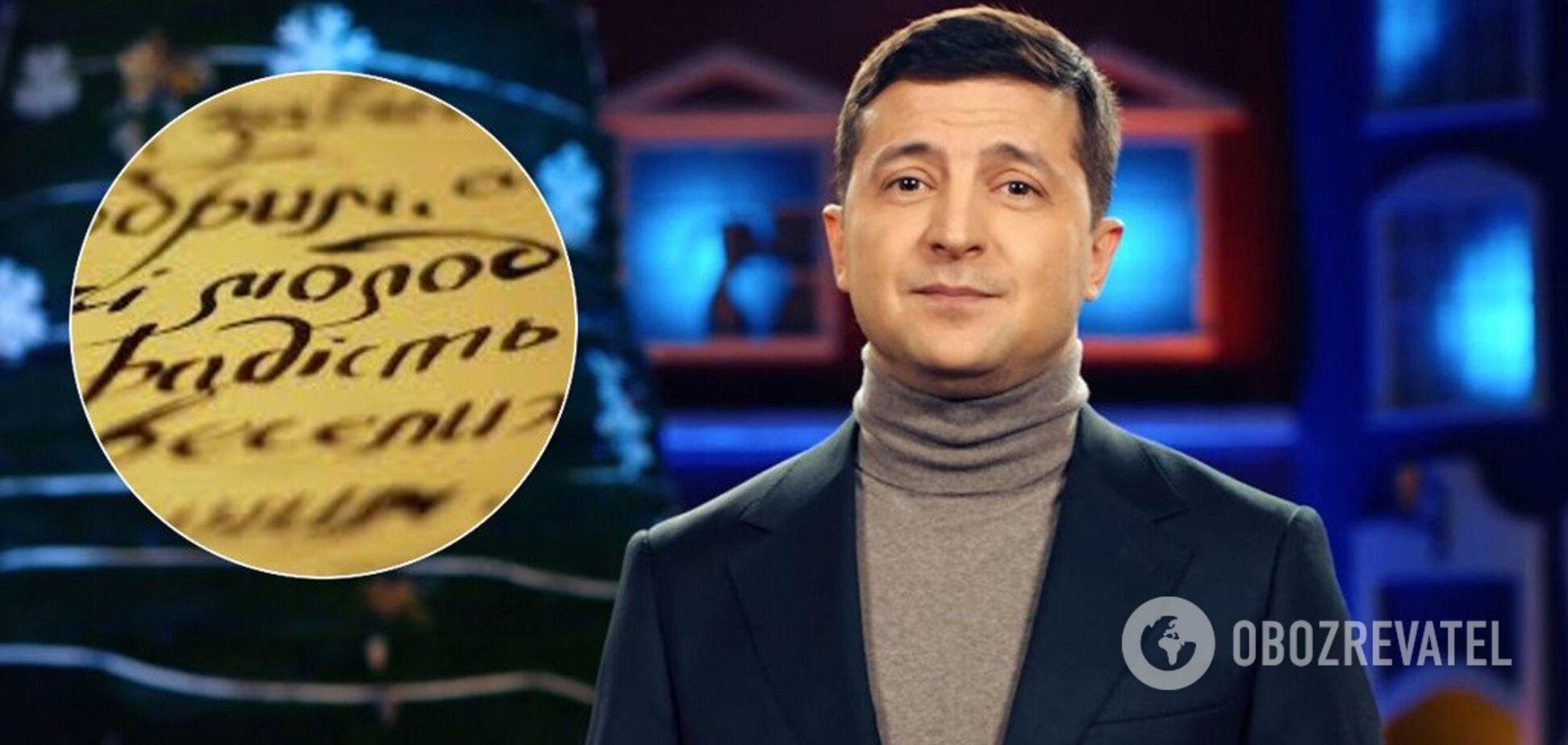Бекешкина пояснила, почему Зеленскому нельзя говорить по-русски