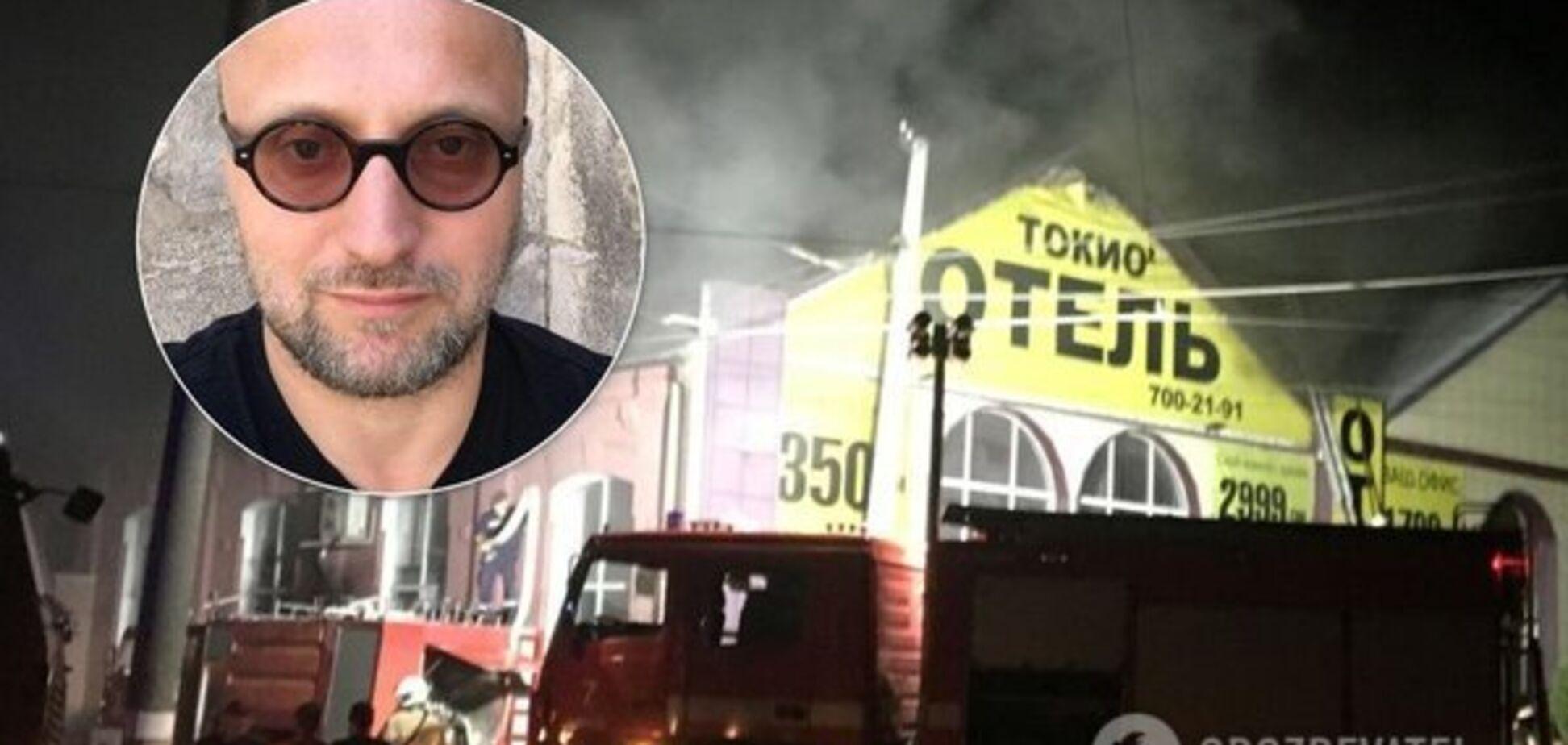 Владелец 'Токио Стар', где заживо сгорели 9 человек, пошел на подлость