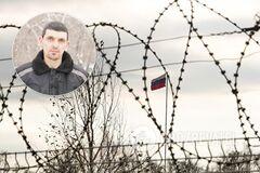 Після п'яти років в'язниці: до України повернувся в'язень Кремля. Фото