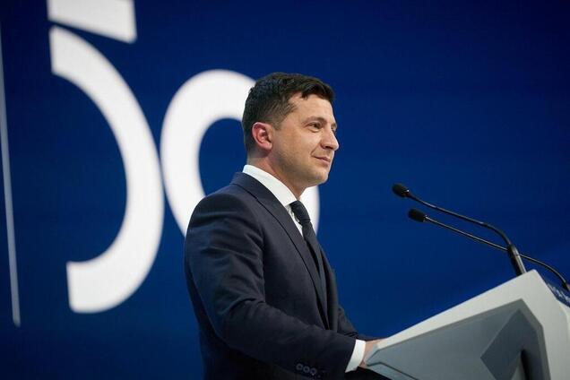 Зеленский выступил с речью в Давосе