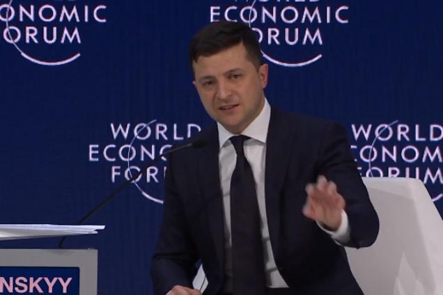 Зеленский озвучил предложения Украины инвесторам