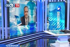 Київ може залишитися без знаменитої в'язниці: що чекає на Лук'янівське СІЗО
