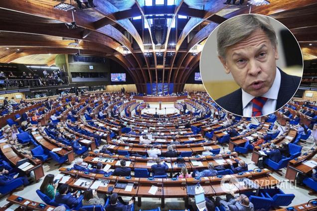 Пушков оскорбил украинских депутатов