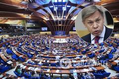 'Всім набридли': Пушков порівняв із собаками українських депутатів в ПАРЄ