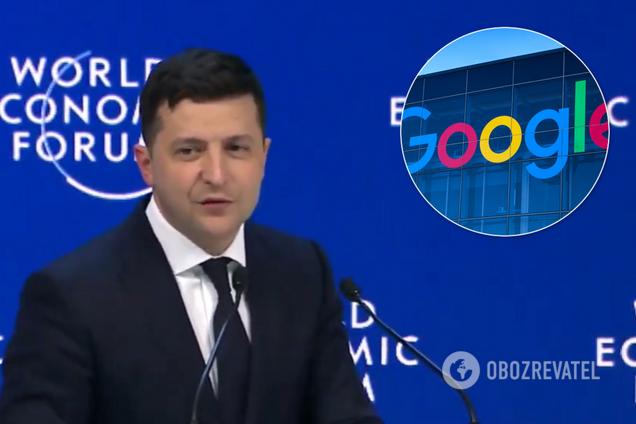 Зеленський у Давосі порівняв Україну з Google