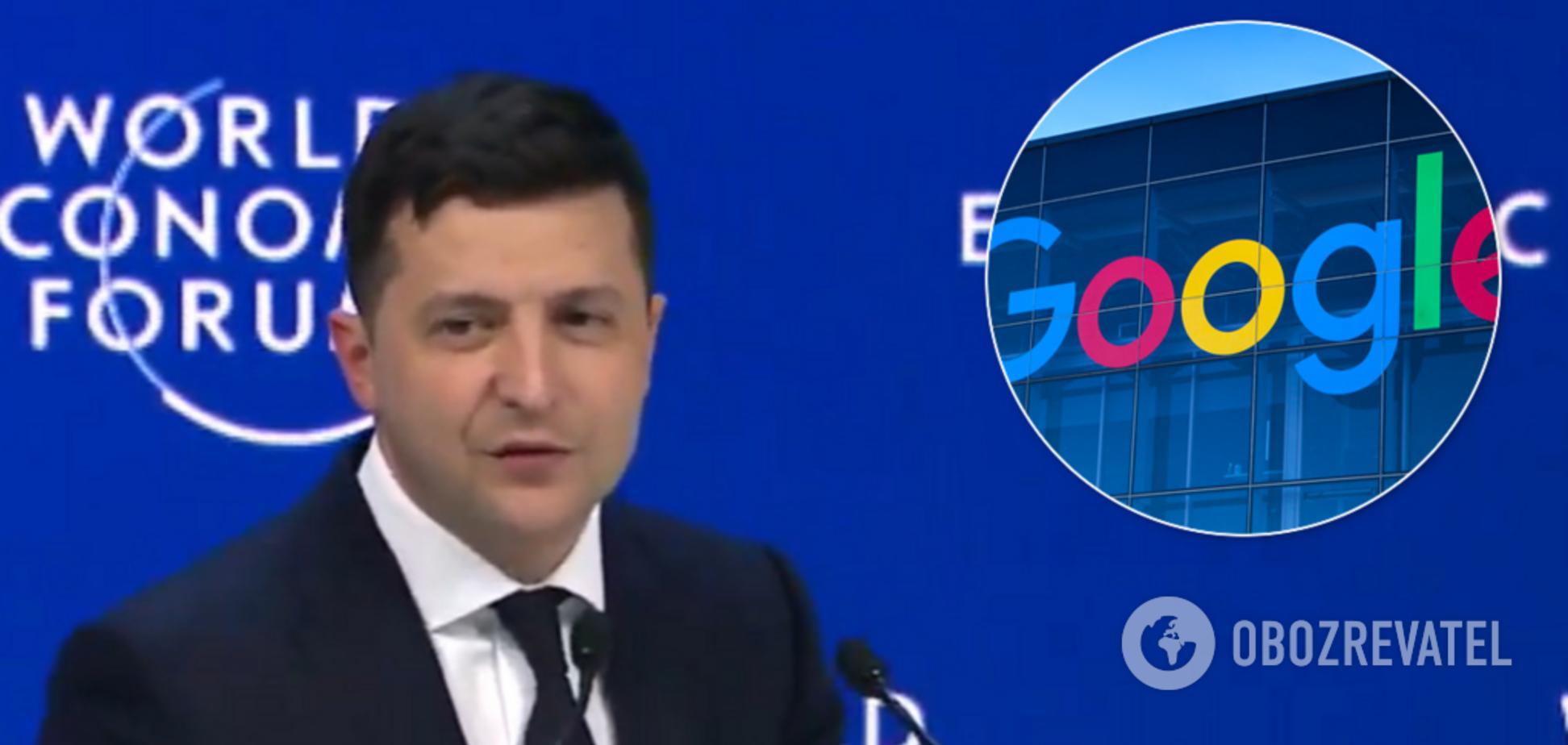 'Для нас це питання виживання!' Зеленський у Давосі порівняв Україну з Google